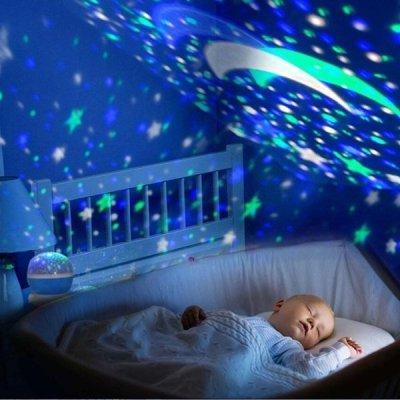 Projektor hvězdné oblohy - DELUXE